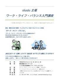 2011.6.11.jpg
