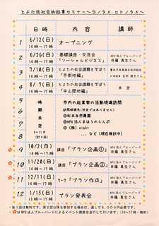toyotaryu3-2.jpg